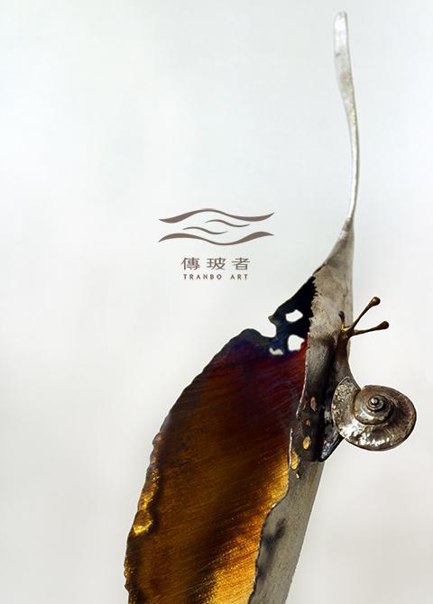 (鋼葉與蝸牛-蝸牛與葉特寫)2019年臺灣工藝競賽入選作品「動靜之間」