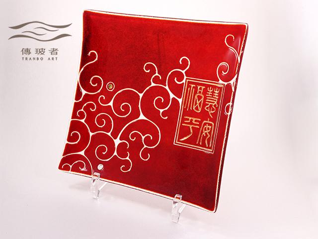 琉璃盤飾-福慧平安 尺寸20x20x高2cm 售價/個NT$5,800