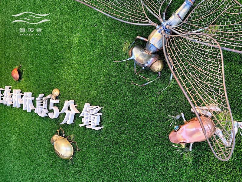 勝利加油站藝術牆視覺元素-蜻蜓、青蛙