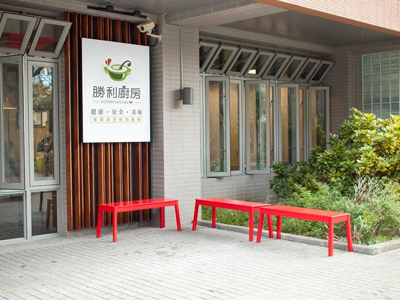 勝利廚房1樓實體餐廳門口