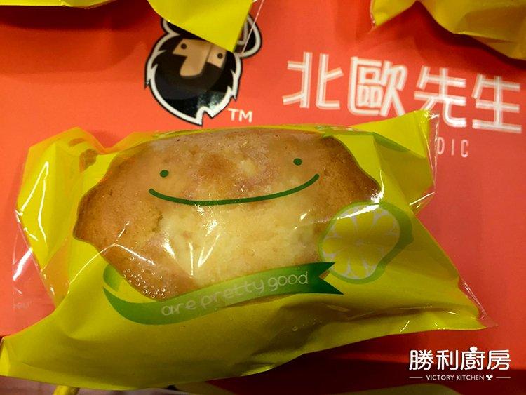 當「勝利廚房」遇上「蔣公廚房」-中廣流行網專訪