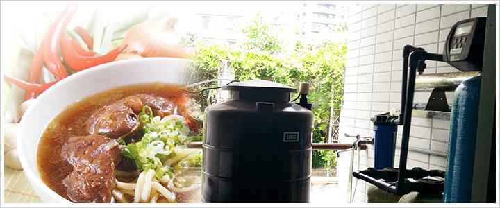 好食用好水 勝利廚房嚴控水質守護食安