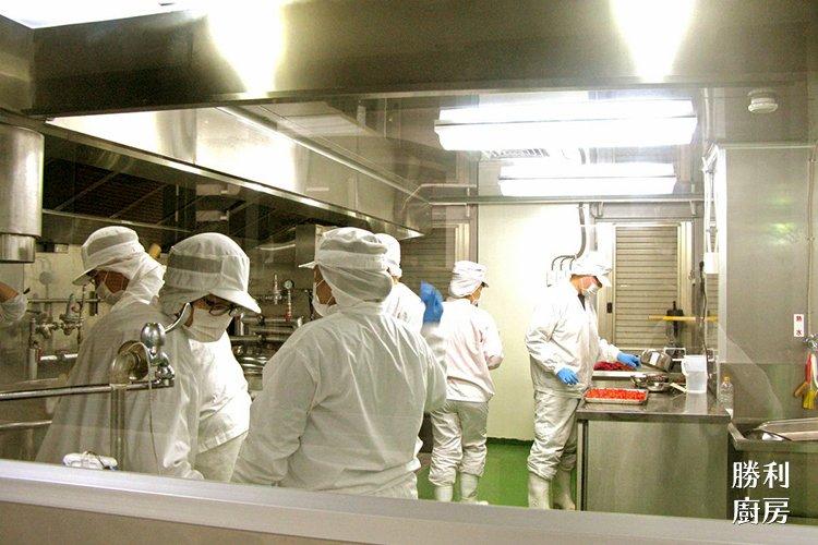勝利廚房的工作環境
