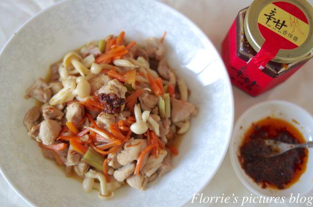 料理~辛甘醬炒雞肉~超好用的辛甘醬,煮婦們的超級好朋友