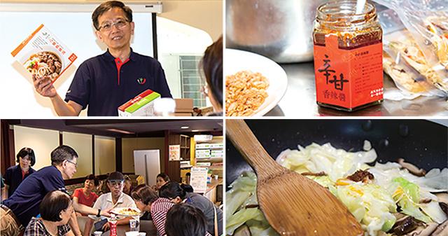 健康食彩攜手勝利廚房 安心料理上架響應公益