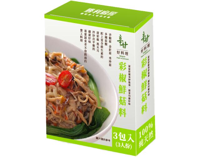 勝利廚房-彩椒鮮菇料(素食可)