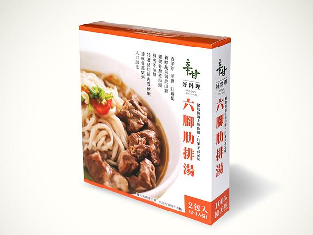 辛甘好料理-六腳肋排湯-2包入裝不含麵