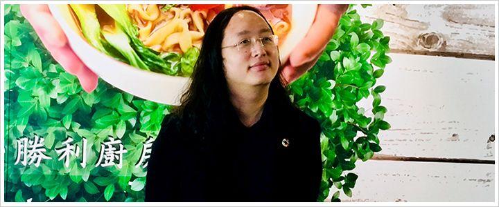 唐鳳:對良善共好的勝利廚房慕名已久