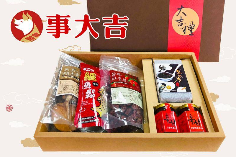 團圓桌上的澎派好料「金豬年大吉禮」禮盒限期預購中