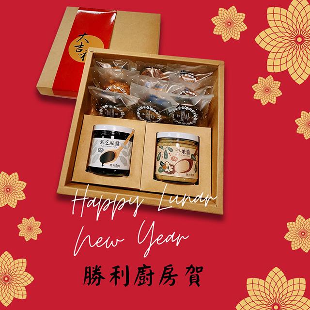 「2021大吉禮」牛年春節禮盒來囉!