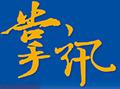 Logo_掌訊 GLOBALinks