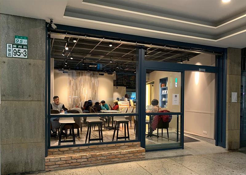 樸樹咖啡 (Pure Coffee) 台北市萬華區廣州街95-3號