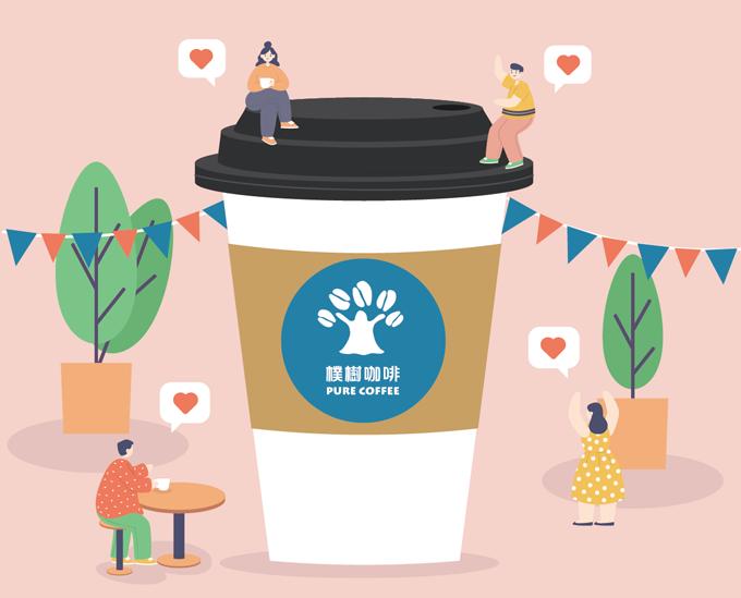 樸樹咖啡的誕生