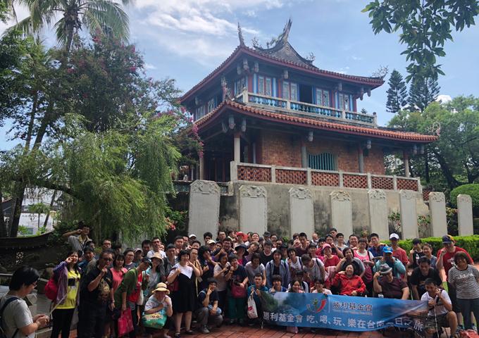 勝利員工旅遊-台南2天1夜1070630