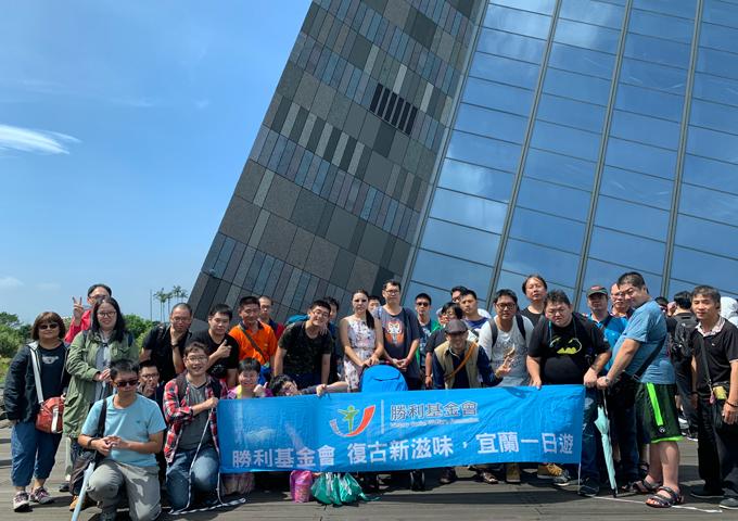 勝利員工旅遊-宜蘭復古新滋味1070929