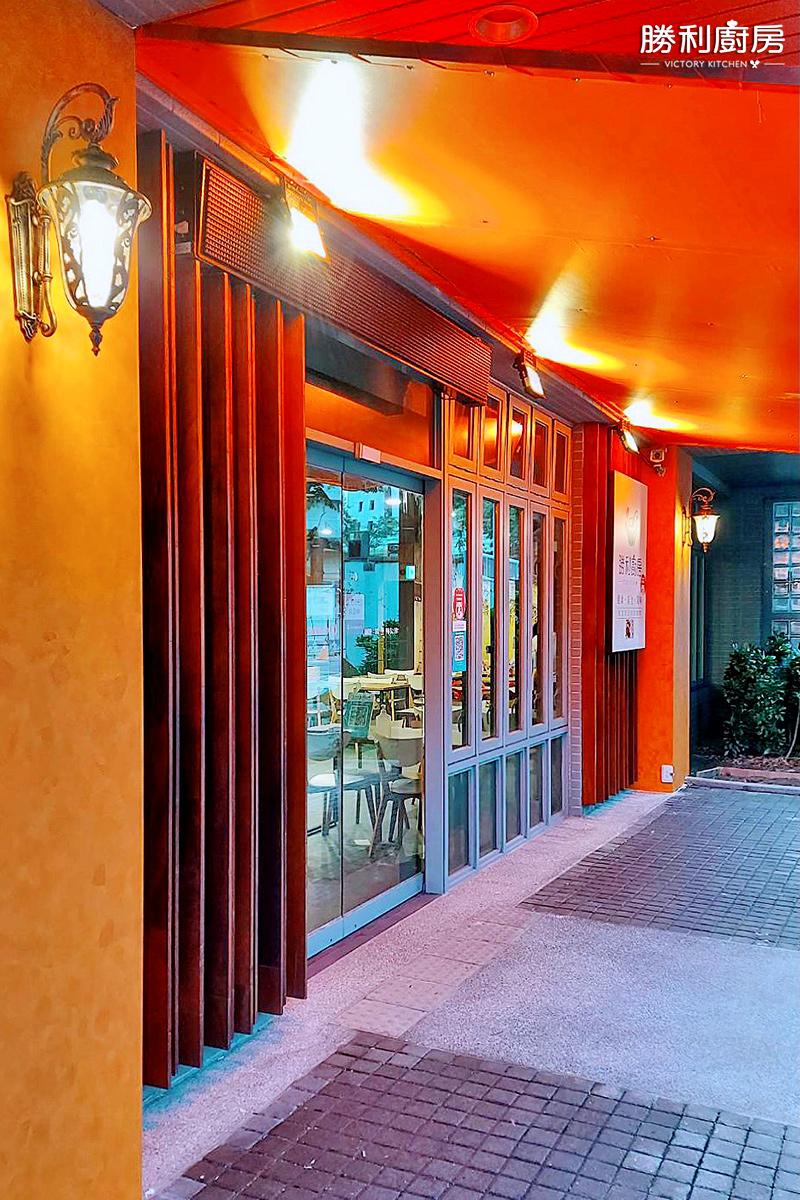 勝利廚房實體餐廳-入口實景
