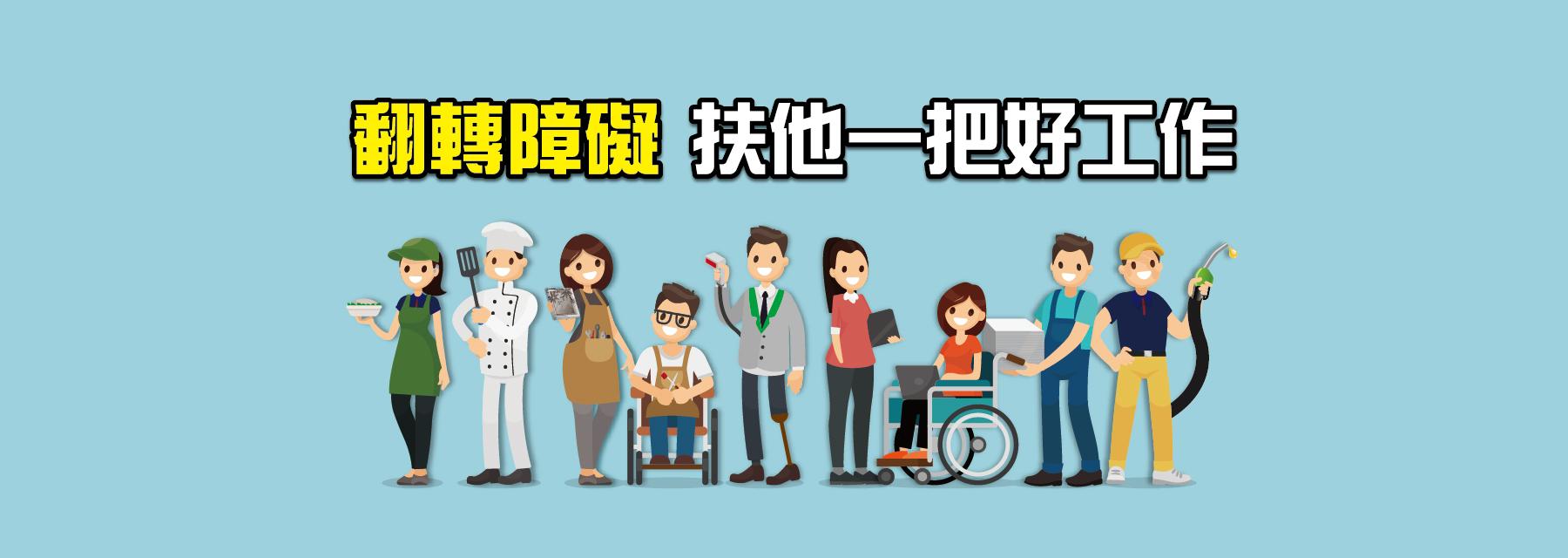 財團法人台北市勝利社會福利事業基金會